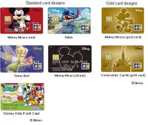 jcb-disney-cards